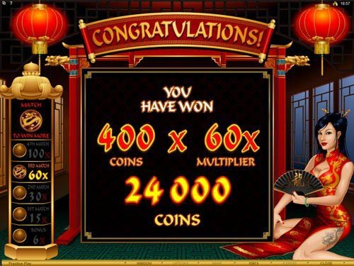 Dragon Lady Slot Free Spins Win
